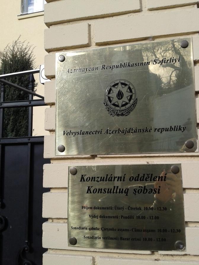 Boczne wejście. Przedwyjazd do Azerbejdżanu.